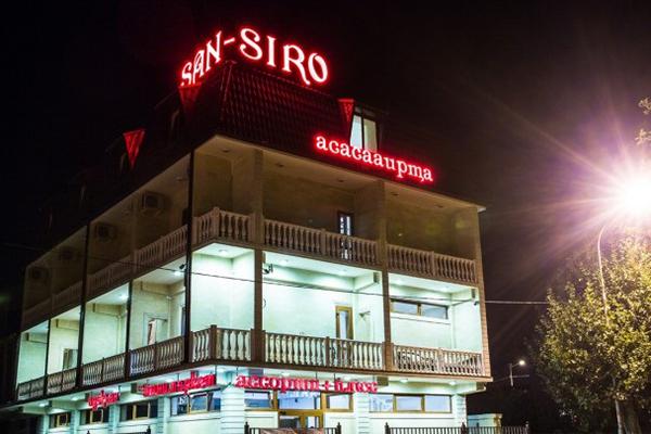 Гостиница Сан-Сиро (San-Siro),общий вид