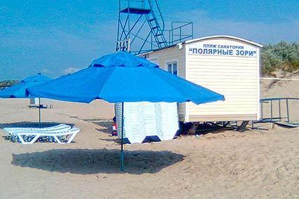 Пляж. Спасательный пост
